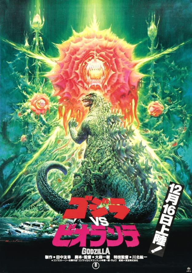 godzilla_vs_biollante_poster